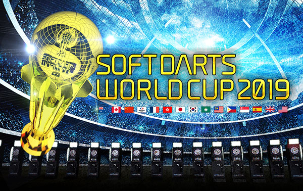 【SOFTDARTS WORLD CUP 2019】Announcement of Participating Countries & Regions
