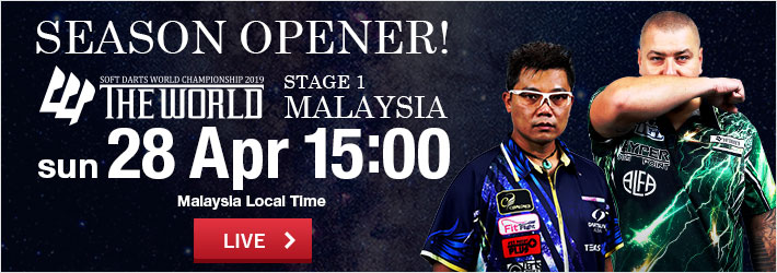 [LIVE-28 Apr] THE WORLD 2019 STAGE 1 MALAYSIA