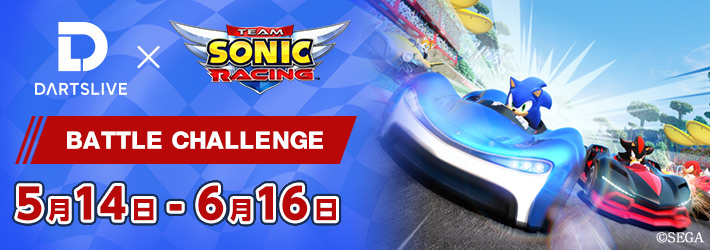快来玩『Team Sonic Racing』 BATTLE CHALLENGE,获取限定主题!(5月14日~)