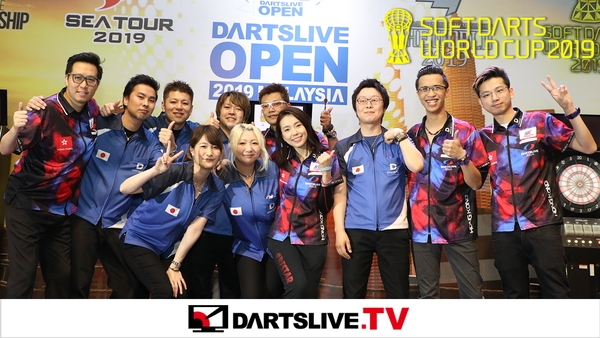 Disponible dès maintenant! SOFT DARTS WORLD CUP 2019 FINAL MATCH【DARTSLIVE.TV】