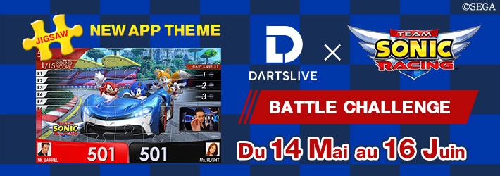 Jouez au Battle Challenge 『Team Sonic Racing』et obtenez un THEME!(Jusqu'au 16 juin)