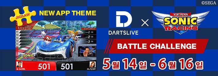 『Team Sonic Racing』 배틀 챌린지를 플레이하고 테마 GET (~6월16일)