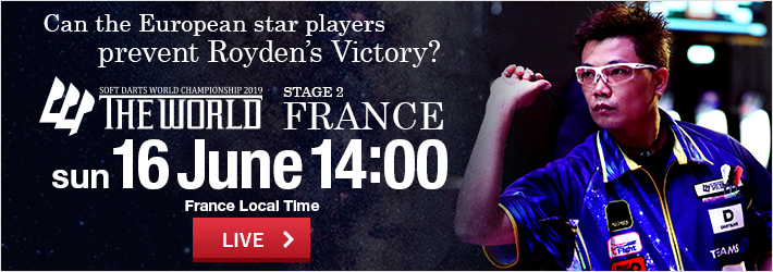 [Diffusion en direct-16 Juin] THE WORLD 2019 STAGE 2 FRANCE