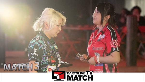 Now Showing - Strongest Female Players' Face-off! Must-see MATCH 3【DARTSLIVE.TV】