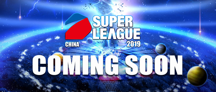 2019 SUPER LEAGUE COMING SOON