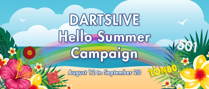 Hello Summer Online Battle Campaign (August 12 - September 20)