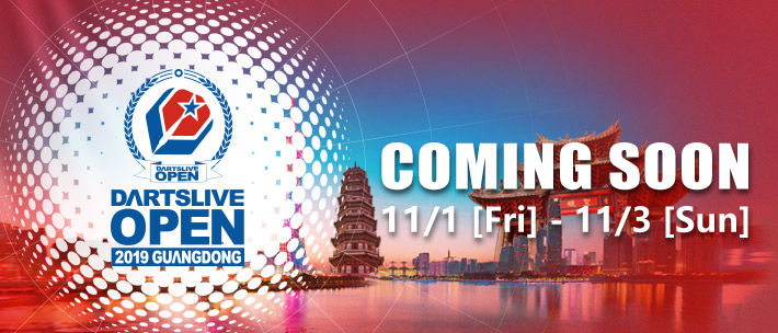 DARTSLIVE OPEN 2019 GUANGDONG COMING SOON