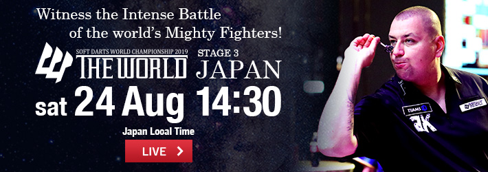 [LIVE-8/24] THE WORLD 2019 STAGE 3 JAPAN