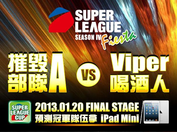 20130103_SL_IV_TV_CUP.jpg