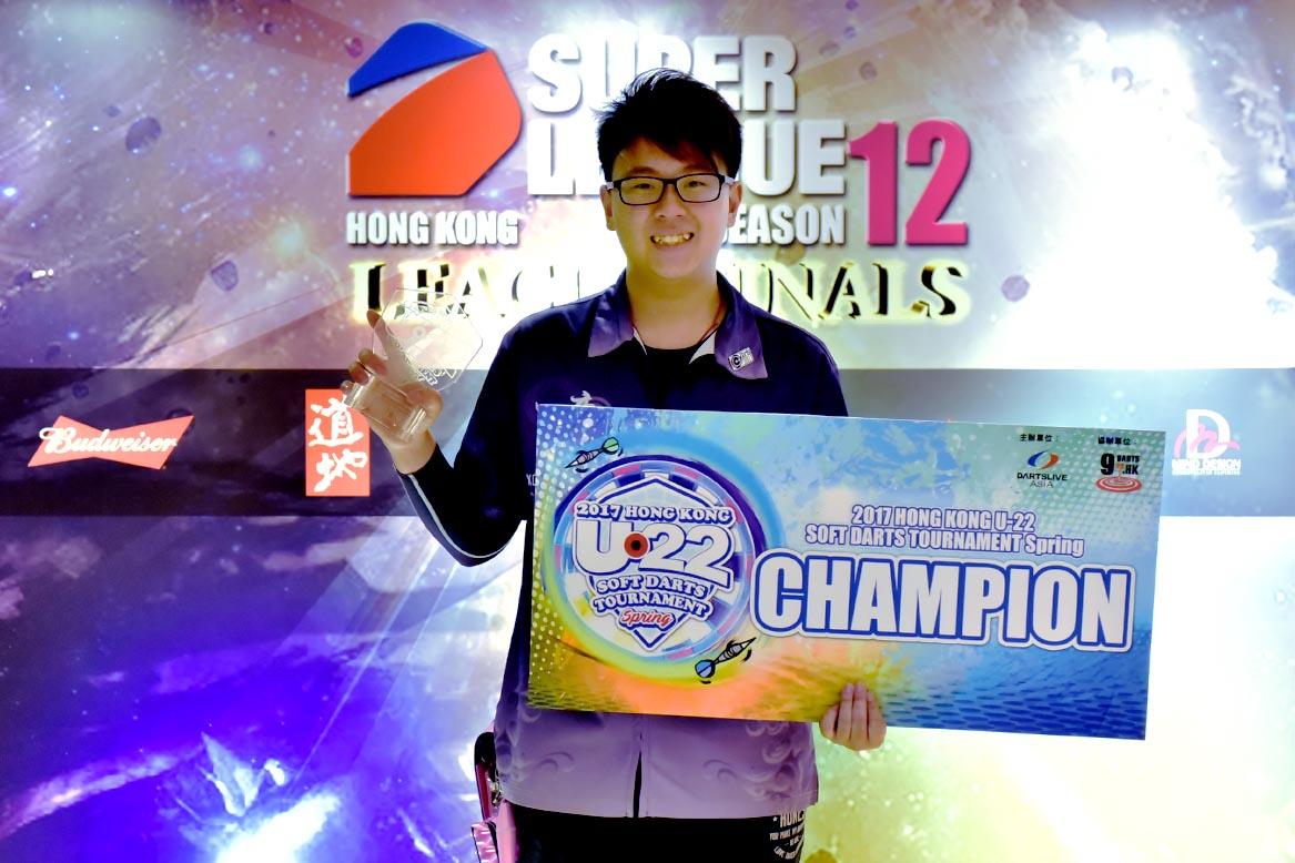 2017_HONG KONG U22 Spring Champion
