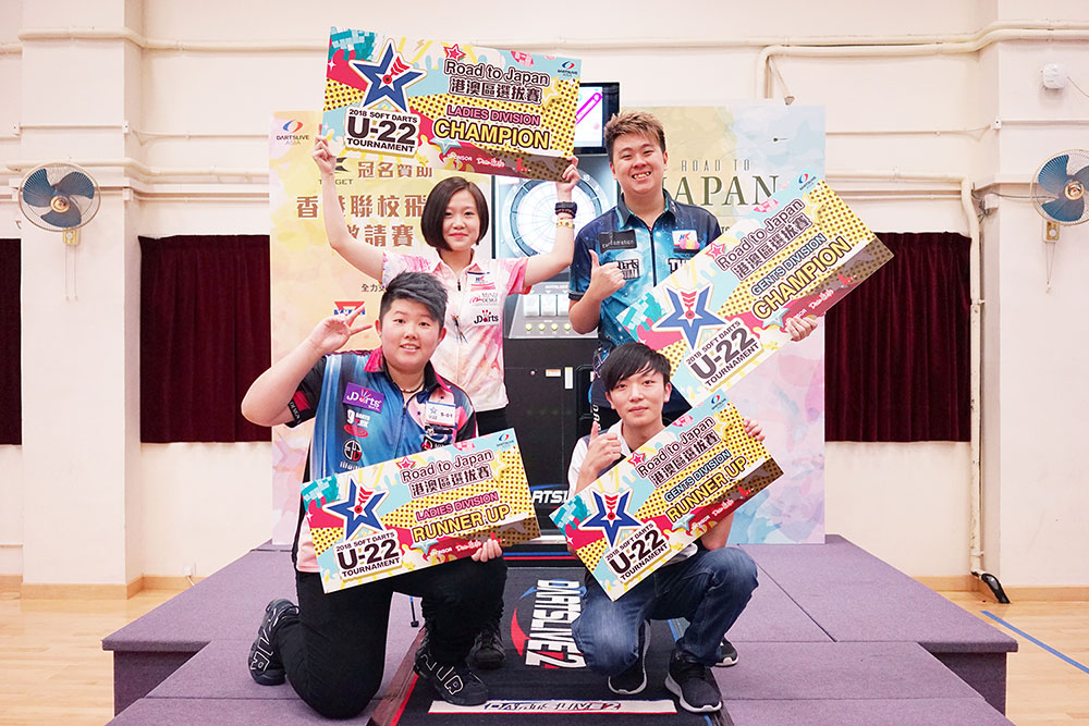 2018 SOFT DARTS U-22 TOURNAMENT - ROAD TO JAPAN