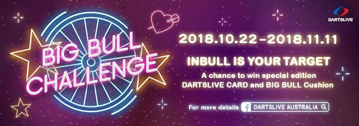 BIG BULL CHALLENGE 2018