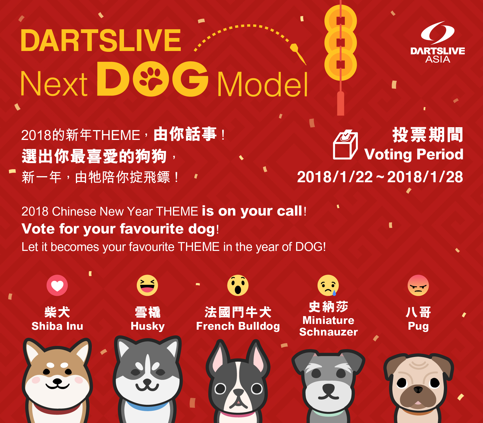 chinese new year 2018 dartslive next dog model campaign dartslive indonesia dartslive