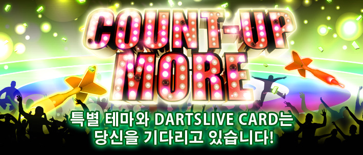 COUNT-UP_CP_Web_Banner_KR_P2_1.jpg