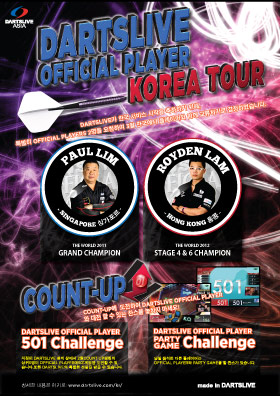 DARTSLIVE OFFICIAL PLAYER KOREA TOUR - IN HOUSE COUNT UP