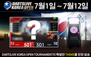 DARTSLIVE KOREA OPEN TOURNAMENT