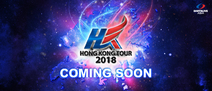HONG KONG TOUR 2018 COMING SOON