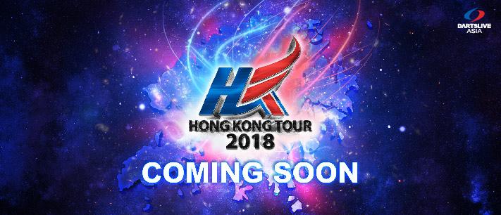 HONG KONG TOUR 2018 COMING SOON