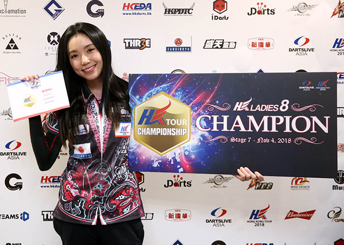 HKTCS 2018 STAGE 7 CATHY