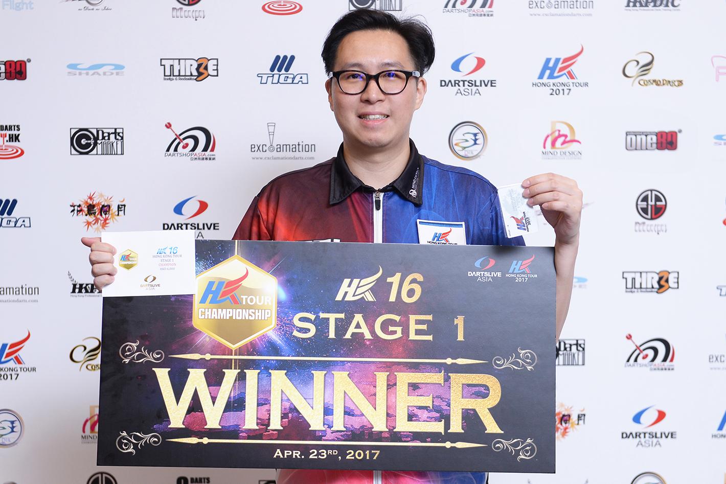 HKTCS_2017_HK16_Stage1_Result_FB_LEUNG