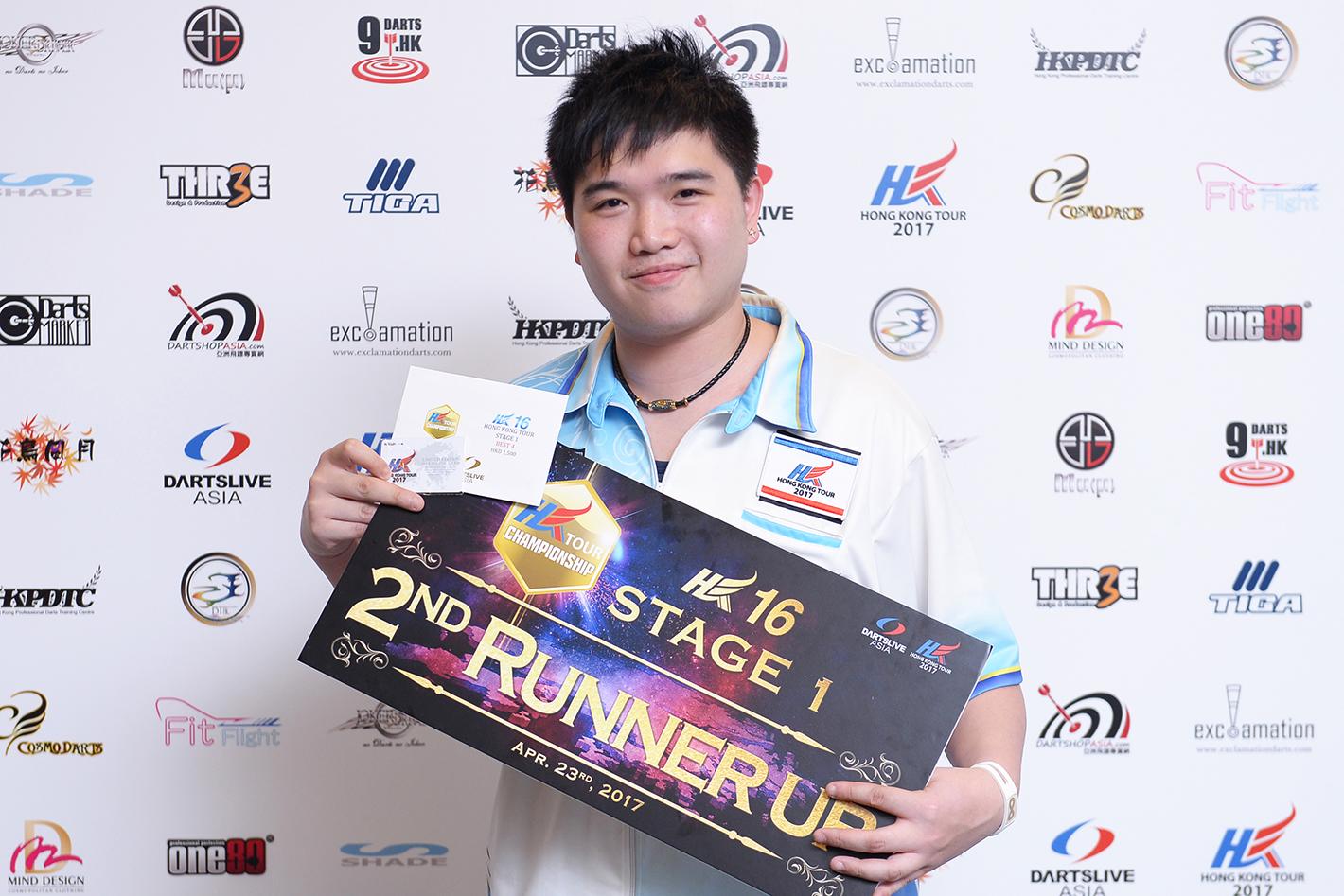 HKTCS_2017_HK16_Stage1_Result_PRINCE_SHEK