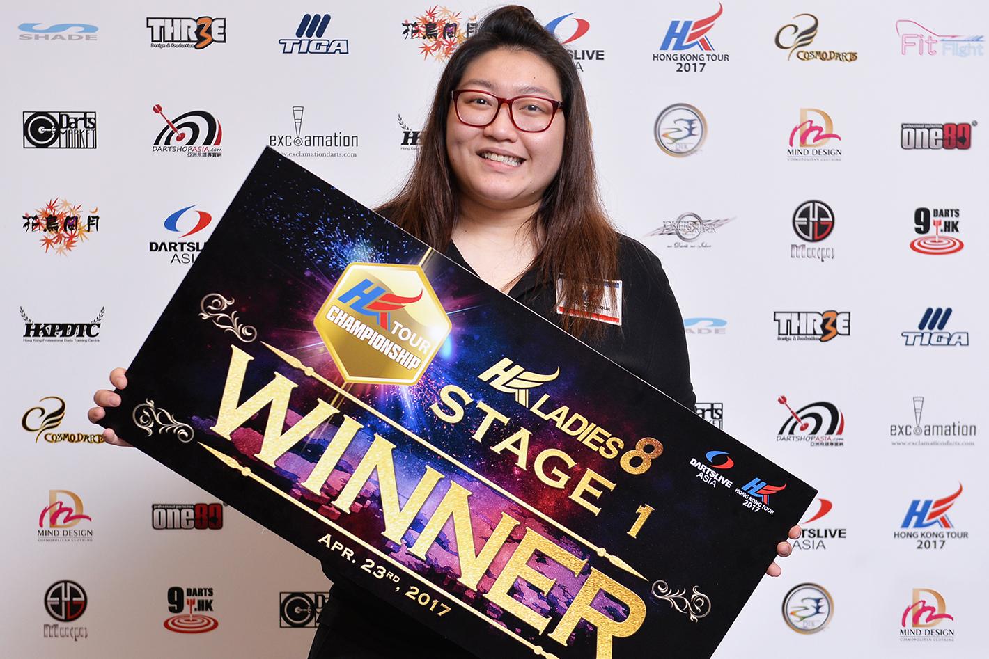 HKTCS_2017_HKL8_Stage1_Result_MIGO_WONG