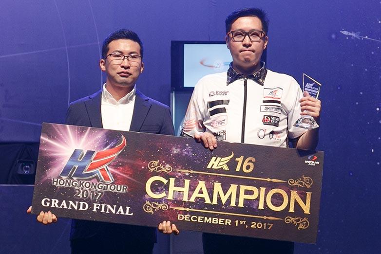 HKTGF 2017 FB LEUNG
