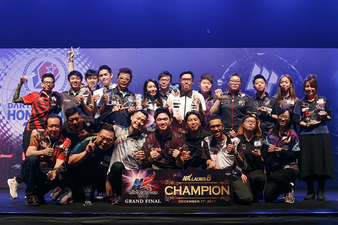 HKTGF 2017 Group