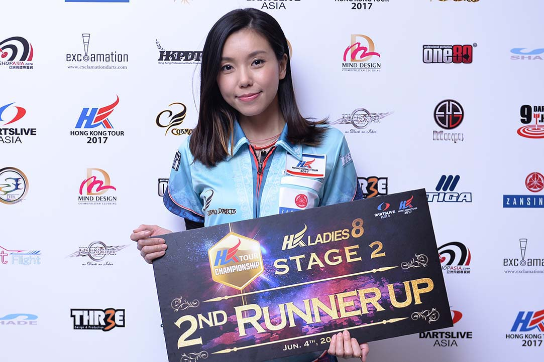 HKTCS_2017_HKL8_Stage2_Cathy