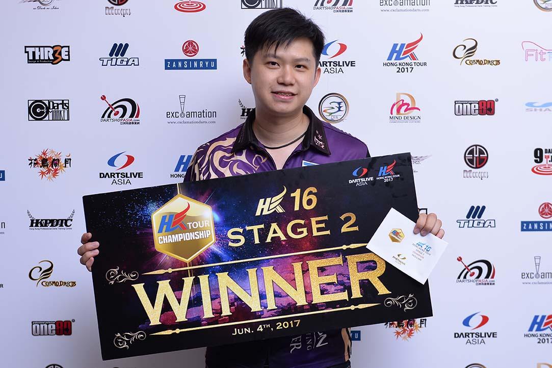HKTCS_2017_HK16_Stage2_Jim