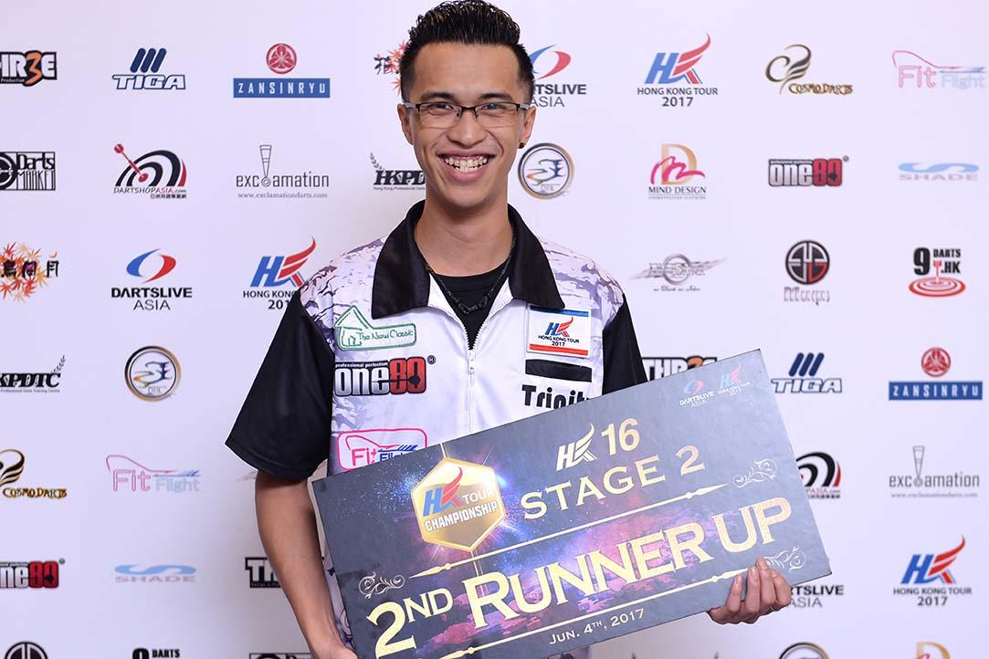 HKTCS_2017_HK16_Stage2_Mica