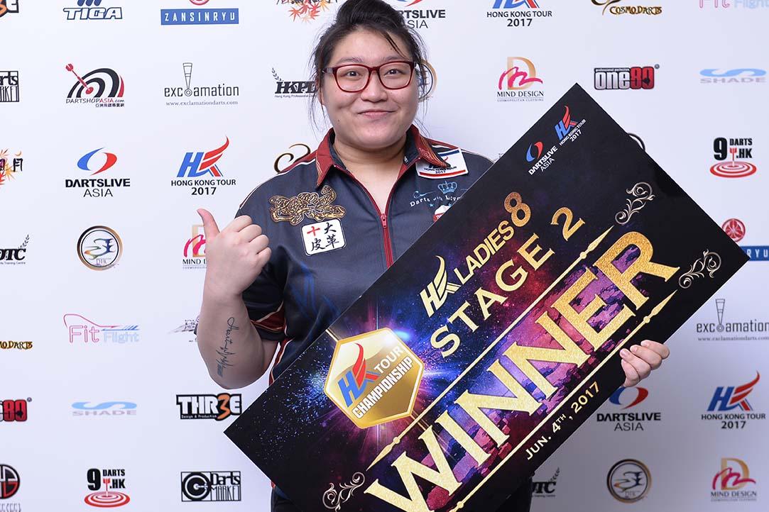 HKTCS_2017_HKL8_Stage2_MIGO_WONG