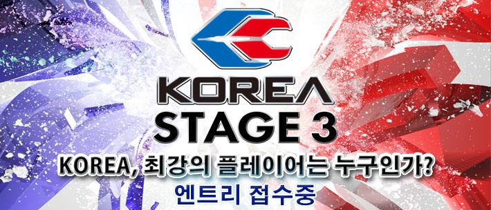KOREA 2015