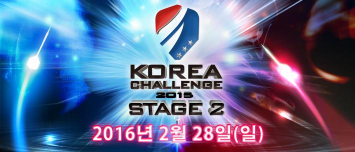 KOREA_CHALLENGE_2015_STAGE_2_Web_Banner_1.jpg