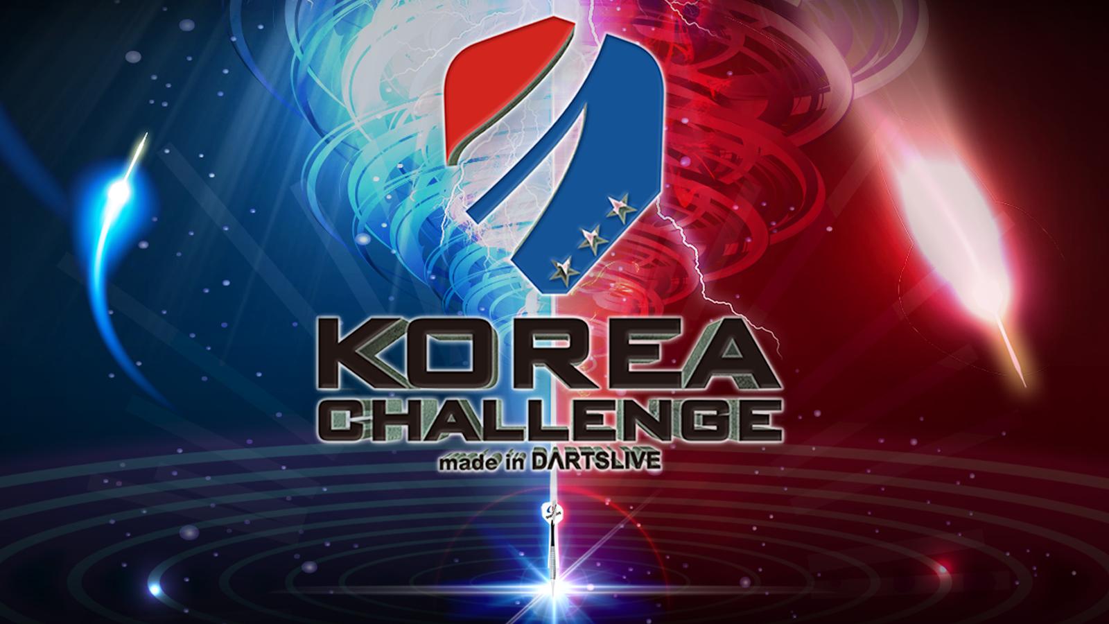KOREA_CHALLENGE_web_banner.jpg