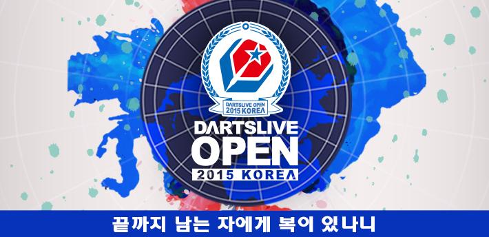 KOREA_DARTSLIVE_OPEN_2015_Web_Banner_20150924.jpg