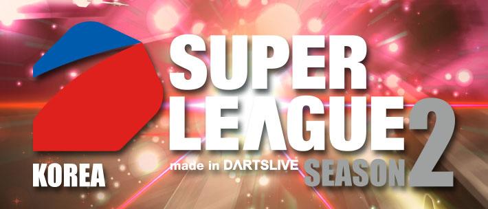 KOREA SUPER LEAGUE Season 2