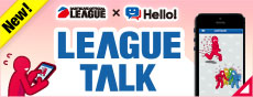 League talk link banner.jpg
