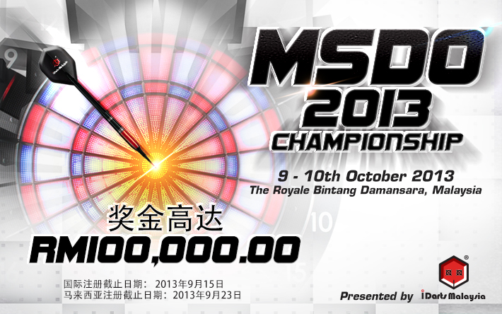 MSDO-2013-Championship-DARTSLIVE-MACHINE-AD-Chinese.jpg