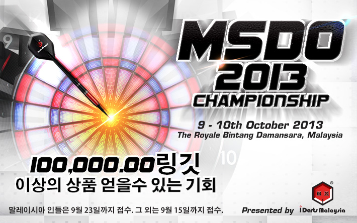 MSDO-2013-Championship-DARTSLIVE-MACHINE-AD-Korean.jpg