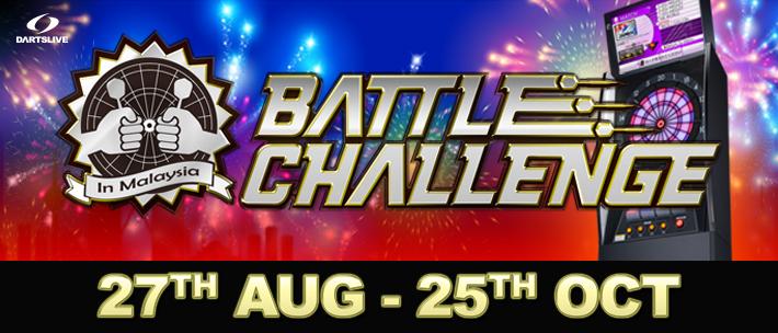 Malaysia_BATTLE_CHALLENGE_2015_Web_Banner_2.jpg
