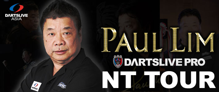 Paul_Lim_NT_Tour_web.jpg