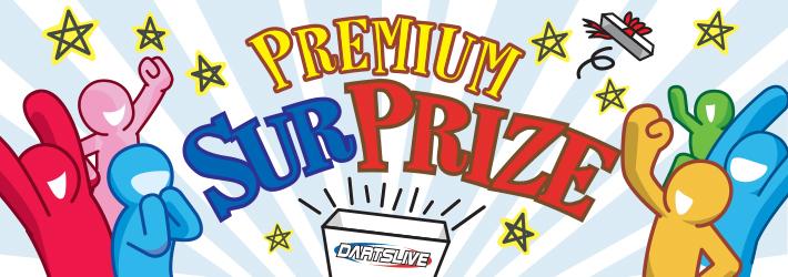 Premium_SurPRIZE_Banner.jpg