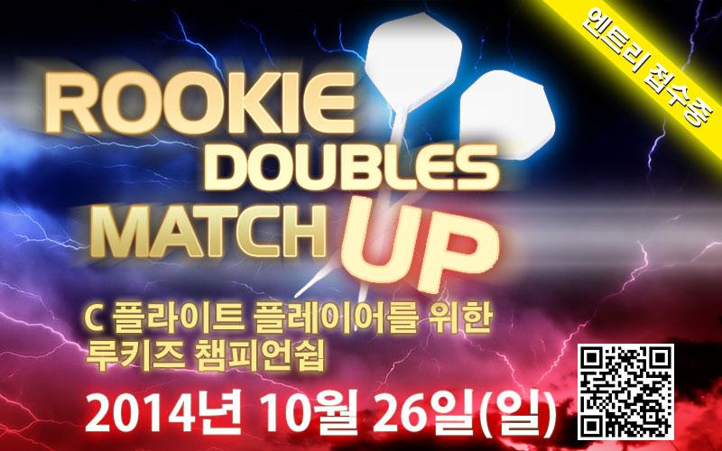 ROOKIE_DOUBLES_MATCH_UP_BG