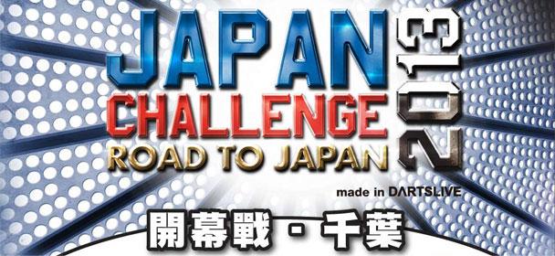 RTJ_Stage1_banner_hk20130220.jpg
