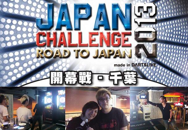 RTJ_Stage1_banner_hk20130307.jpg