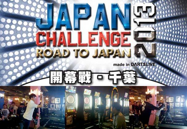 RTJ_Stage1_banner_hk20130322.jpg