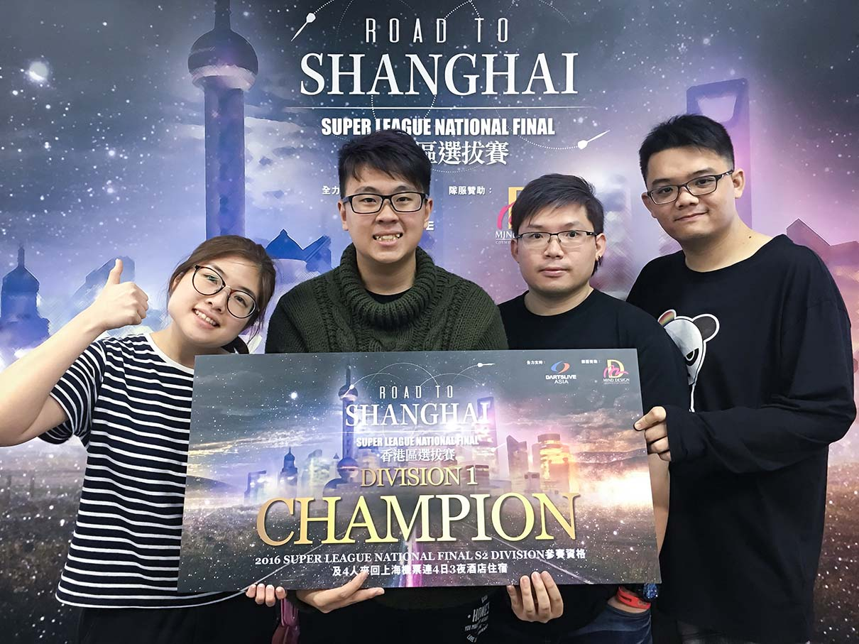 DIVISION 1 CHAMPION:Zero One