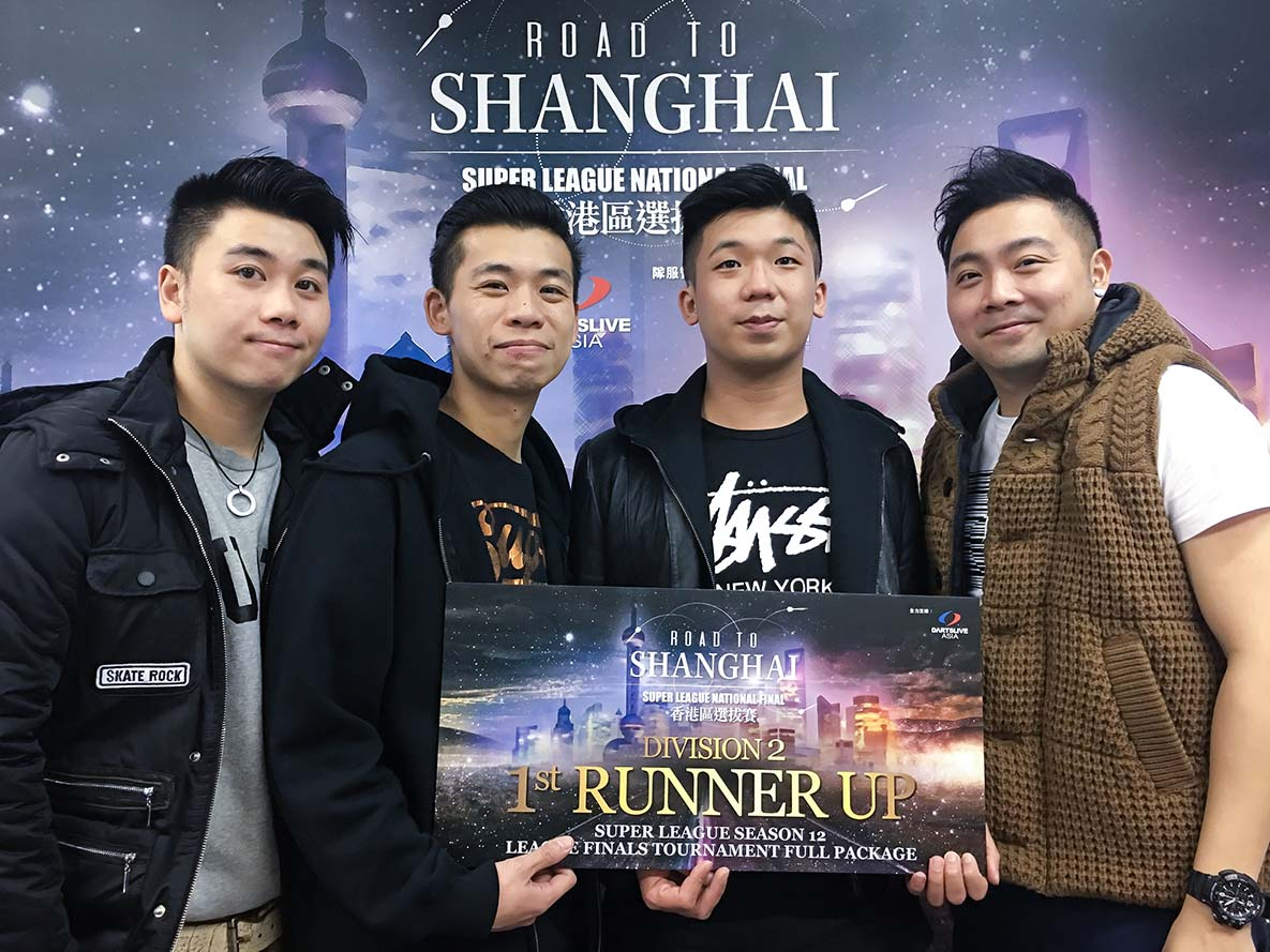 DIVISION 2 1st RUNNER-UP:DAST