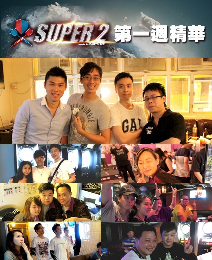 S2S1_week01_photo.jpg